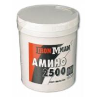Amino 2500 (200капс)